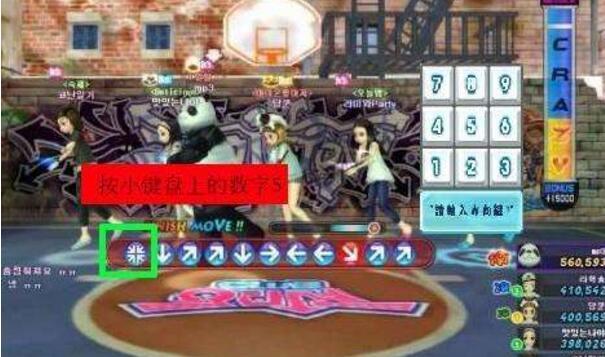 使用鼠标进行劲舞团游戏_游戏全屏